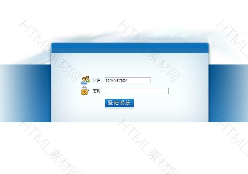 login简单的蓝色登录页面模板