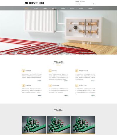 地暖管材生产销售公司织梦模板(