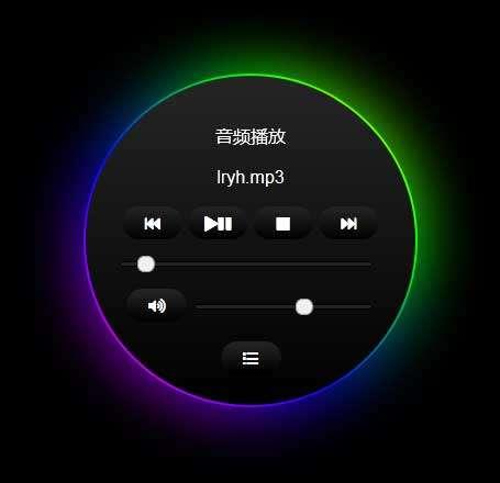 圆形光影mp3音频播放器特效