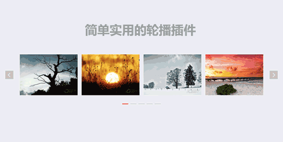 jQuery实用的单排图片滚动插件