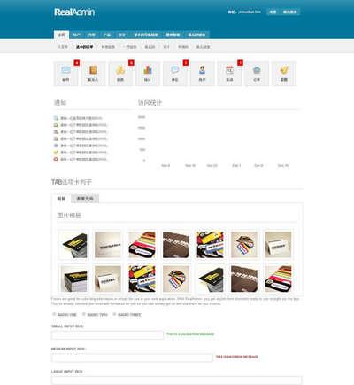 企业后台管理系统html静态首页模板下载
