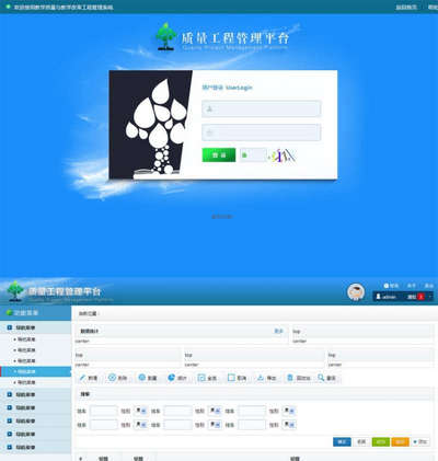 cms系统工程平台html后台管理模板下载
