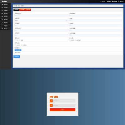 中文通用网站后台CMS系统模板