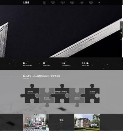 简洁响应式软装装修设计公司网站源码