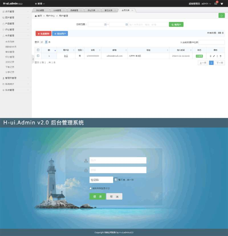 admin企业网站后台管理系统模板下载