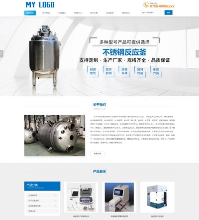 响应式不锈钢容器电子仪器网站织梦源码