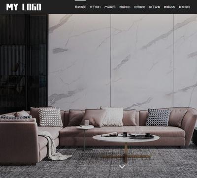响应式墙纸岩板装修设计材料销售公司网站源码