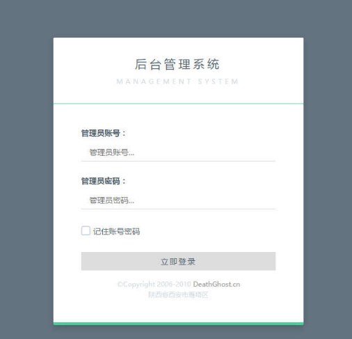 HTML5简约风格模快化后台管理模