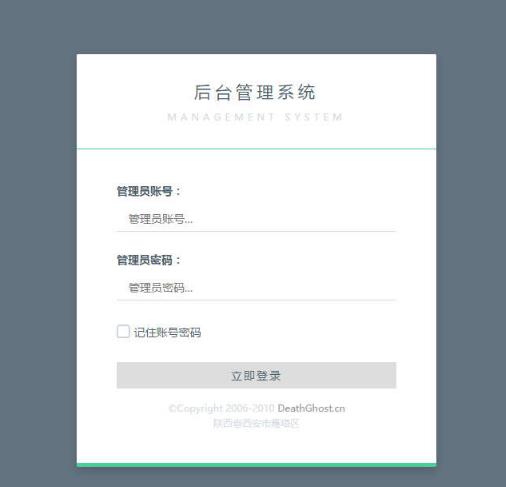 HTML5简约风格模快化后台管理模板