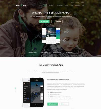 webApp手机软件官网动画模板