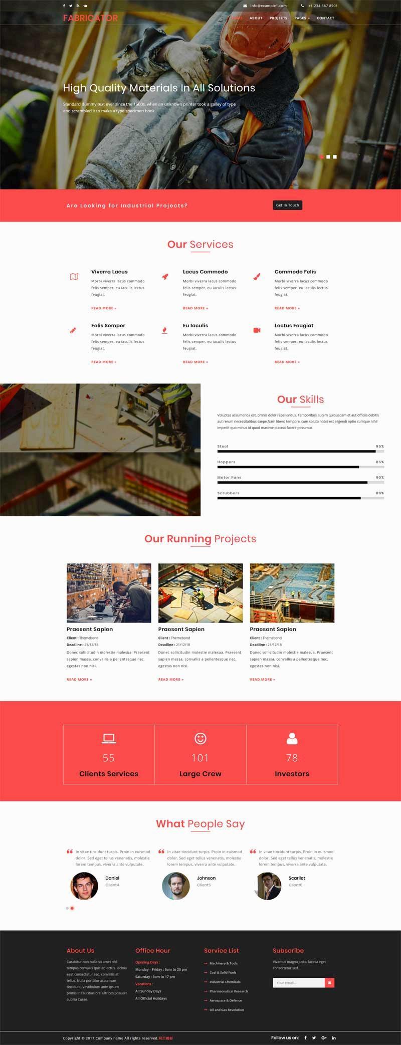 大气的工业建筑企业网站模板