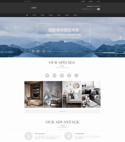 大气的家具定制企业网站html5动