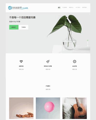 简洁设计师作品展示html5动画模板