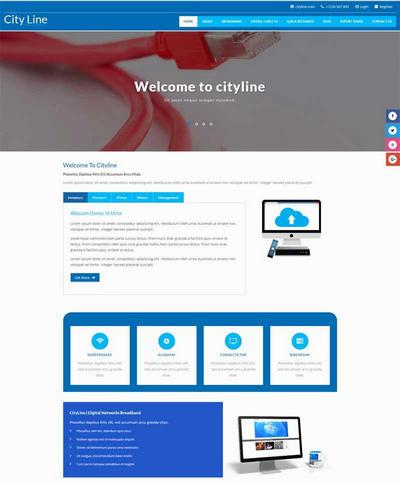 网络光纤宽带服务公司网站模板ht