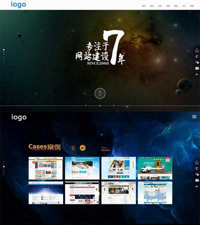 酷炫的建站网络科技企业页面全站