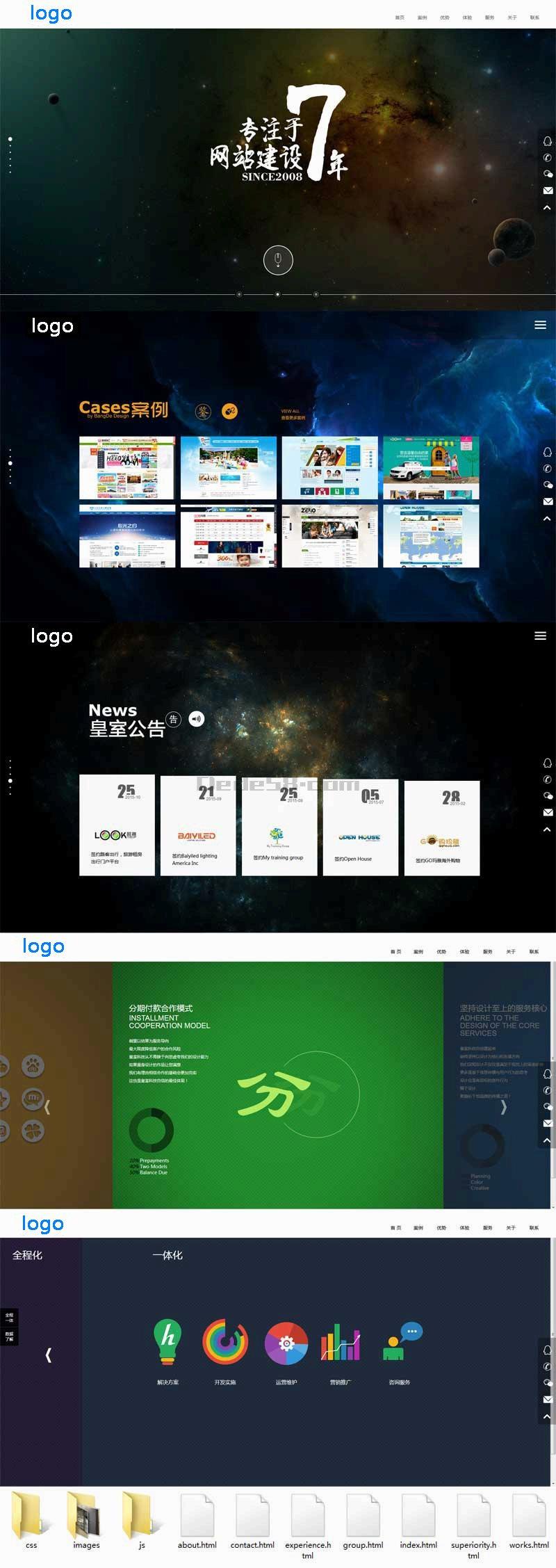 酷炫的建站网络科技企业页面全站模板