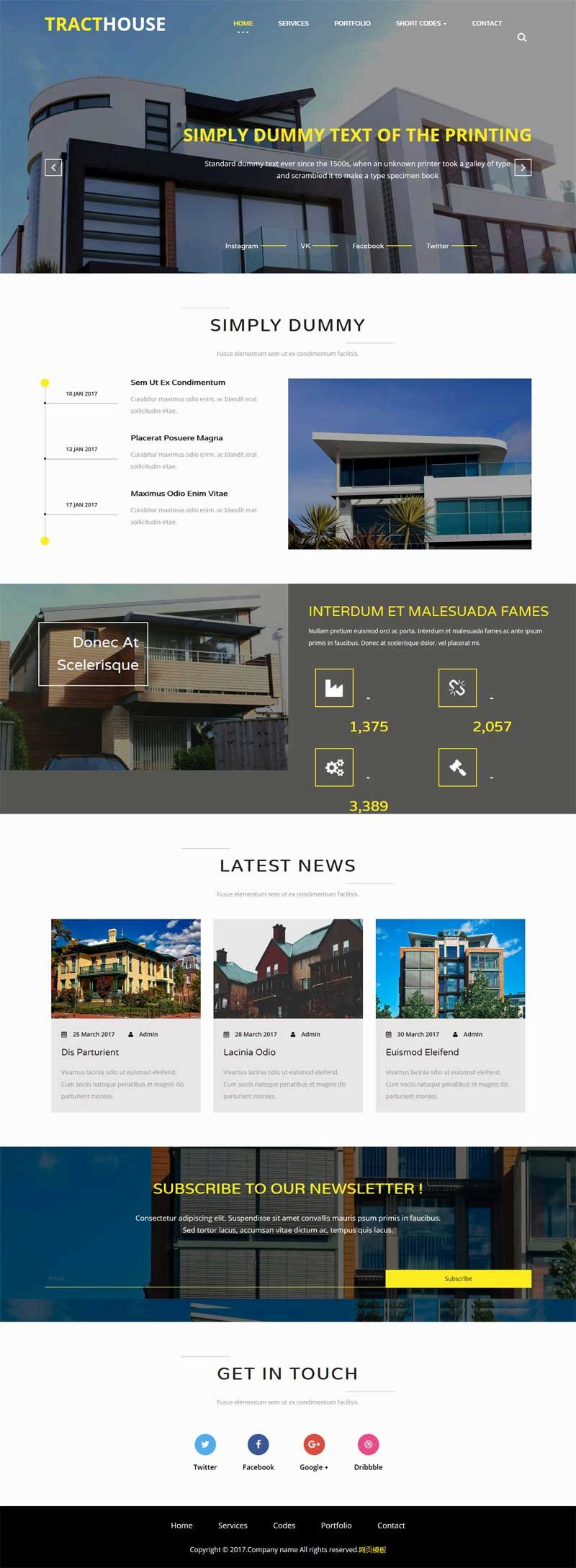 宽屏的办公商务楼建设网站模板
