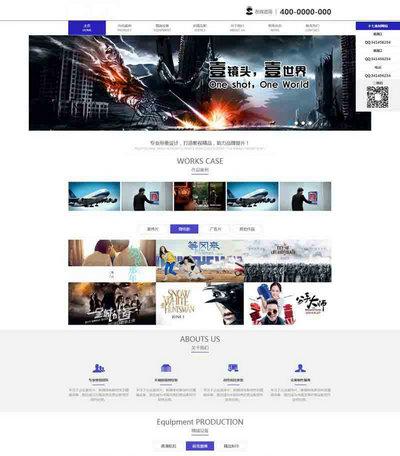 影视传媒公司html静态网站模板