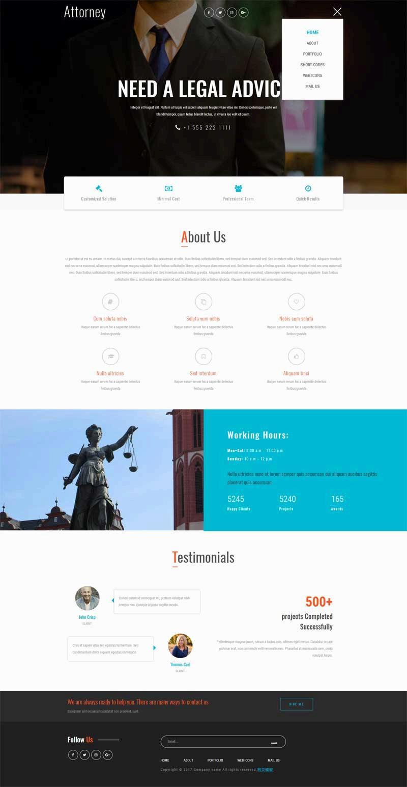 简洁的律师事务所网页模板