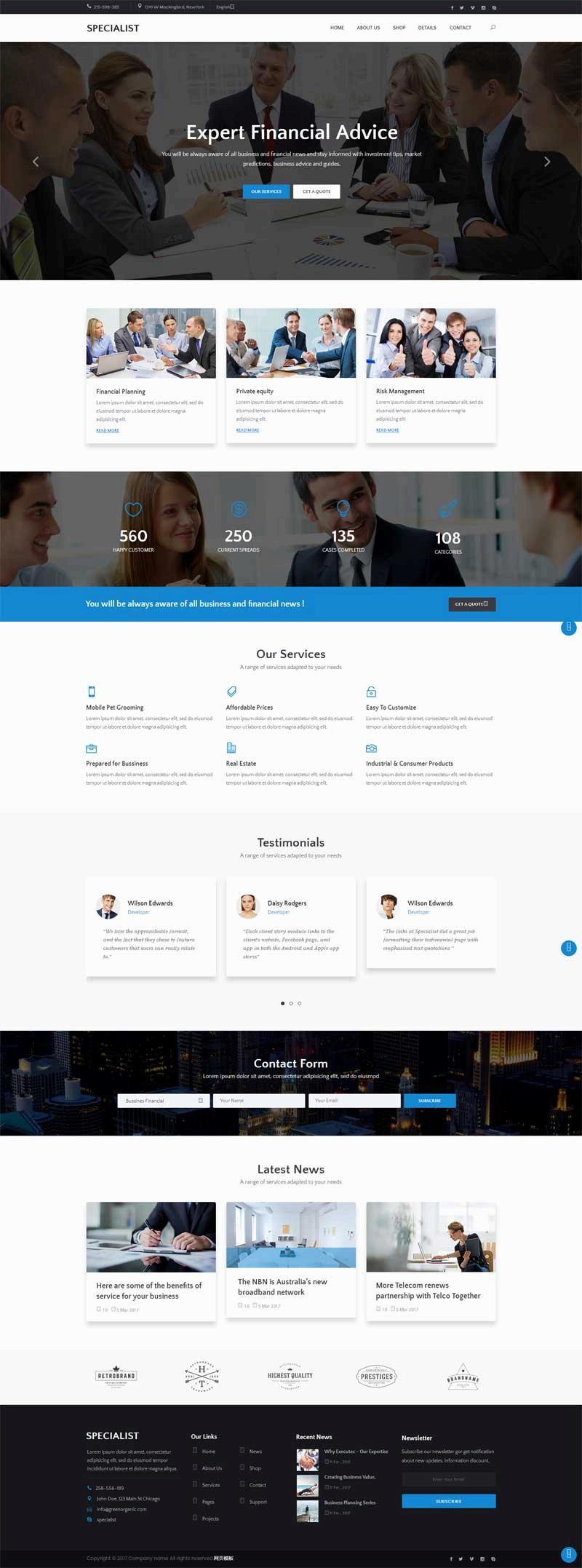 大气宽屏的金融结算中心公司网站html5模板