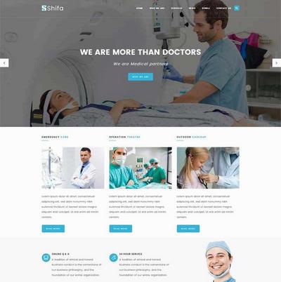 宽屏实用医疗健康医院体检网站模板