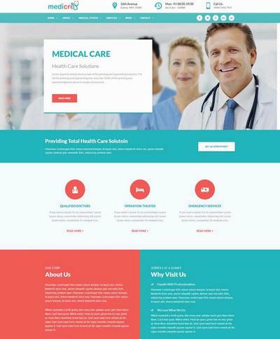 医院医疗健康行业html网站模板