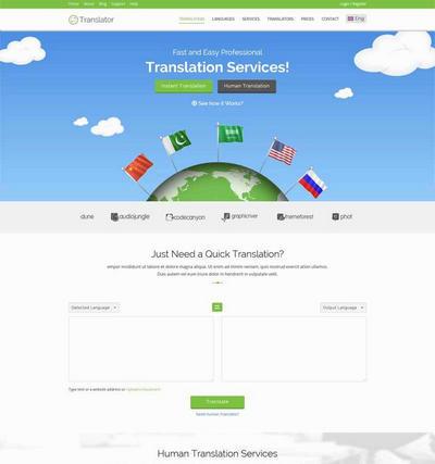 语言翻译服务公司html网站模板