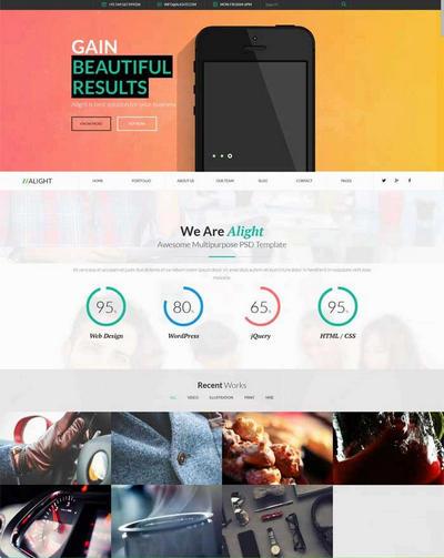 宽屏app网络科技公司html网页模
