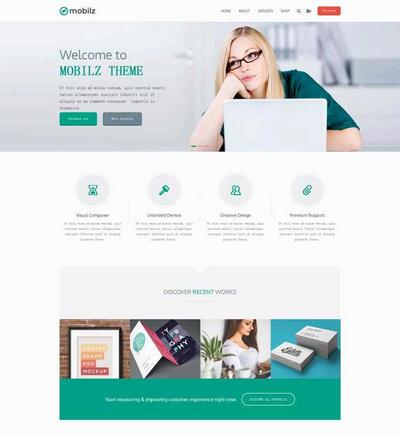 通用广告设计公司网站html静态模