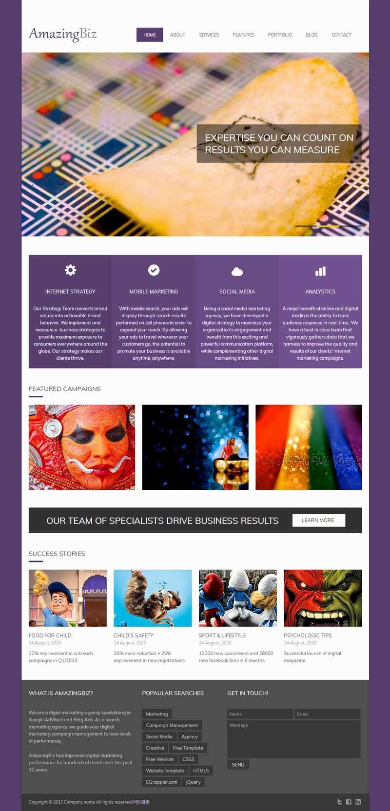 紫色通用的公司展示网页模板