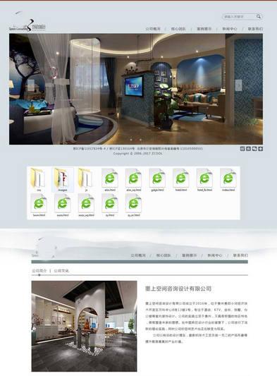 简单大气室内装饰设计公司网站html模板