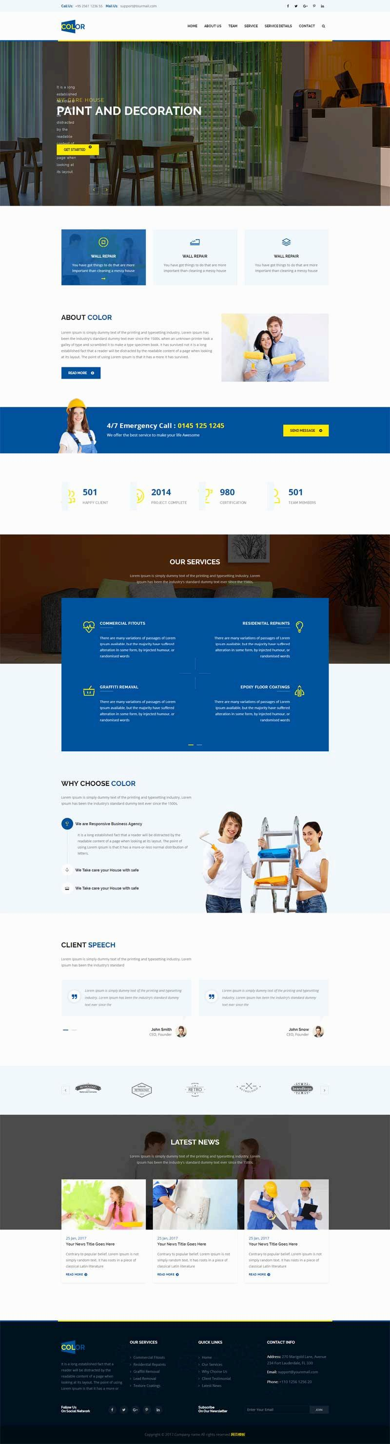 蓝色大气的墙壁粉刷公司网站html模板