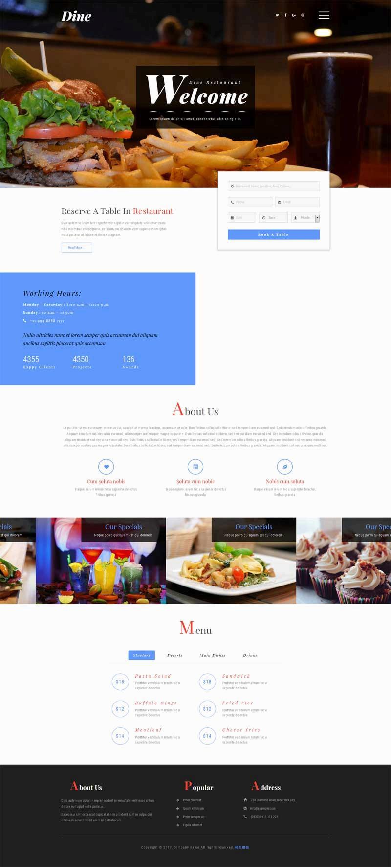 简单的美食餐厅网上预订网站模板