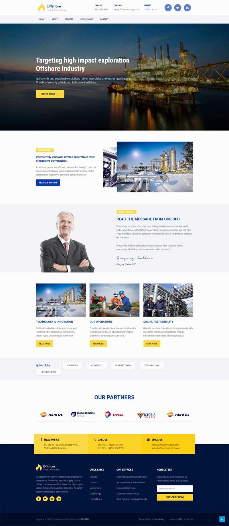 简洁大气的机械工业生产企业网站模板