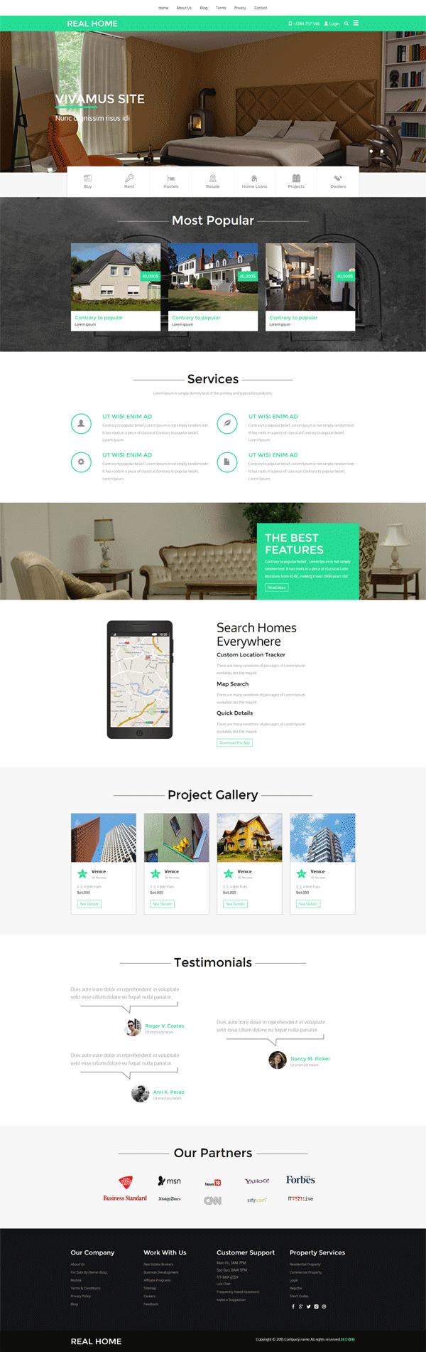 绿色宽屏的房屋租赁销售网站模板html整站