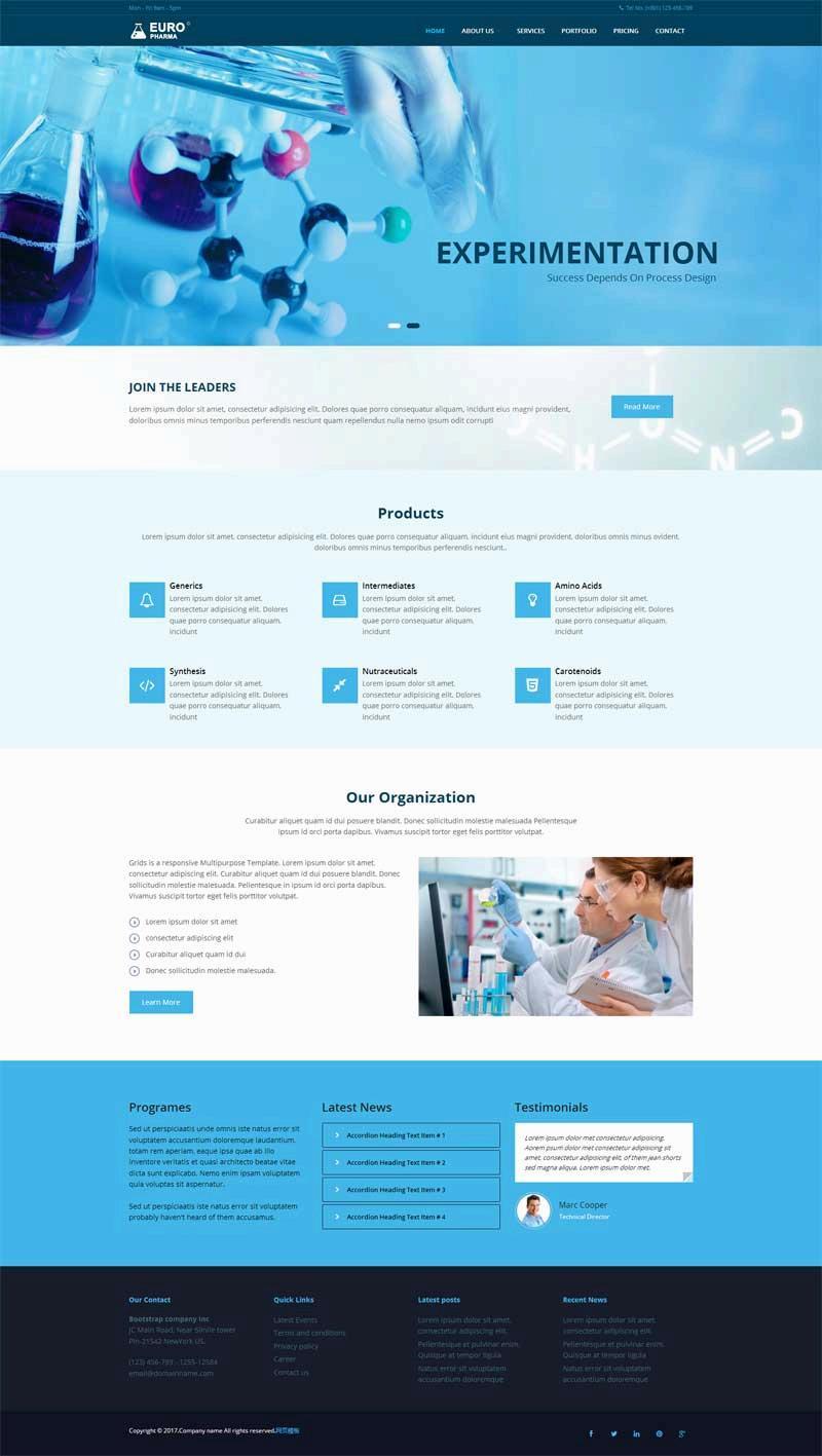 大气的生物化学研究科研项目网站模板