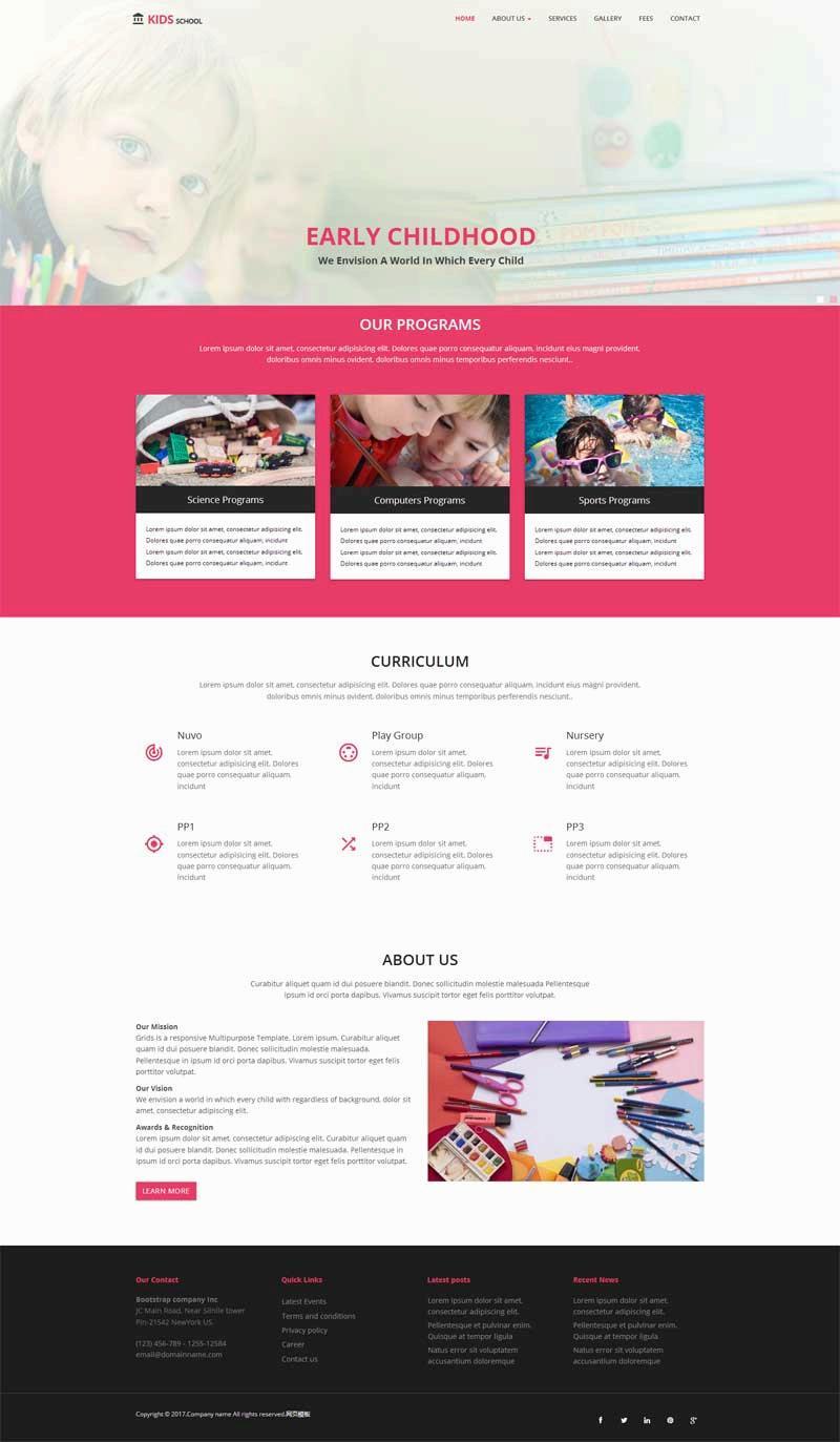 红色的儿童品牌教育培训机构网站模板