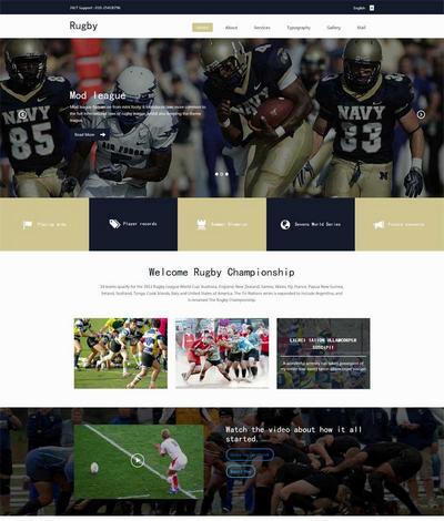 实用橄榄球运动比赛htlml网站模