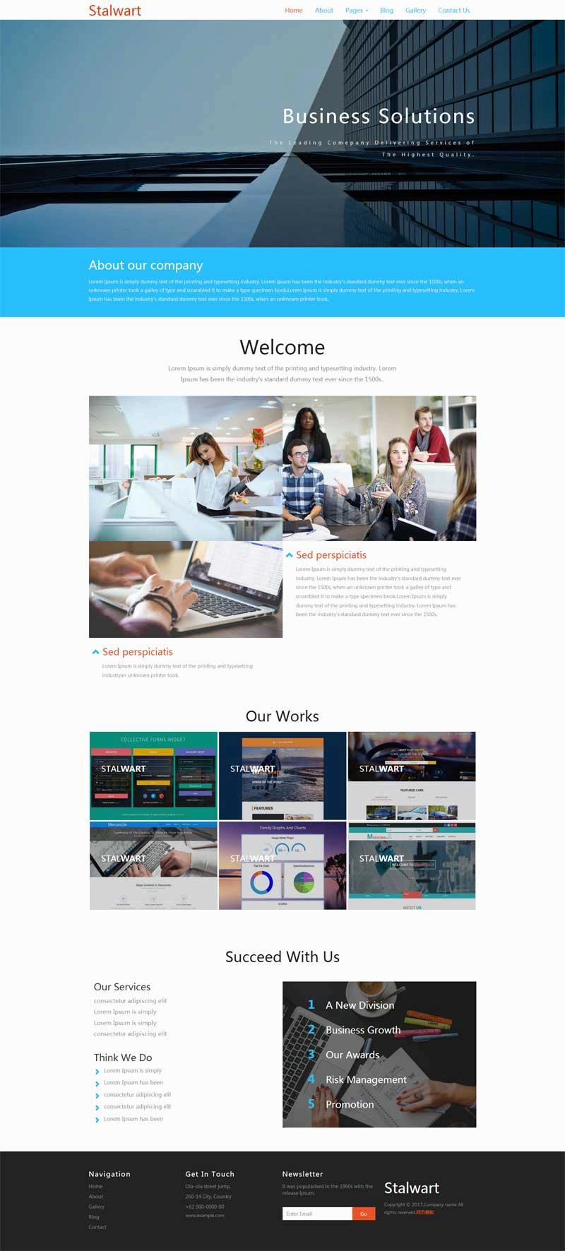 简单的金融商务公司网站html模板