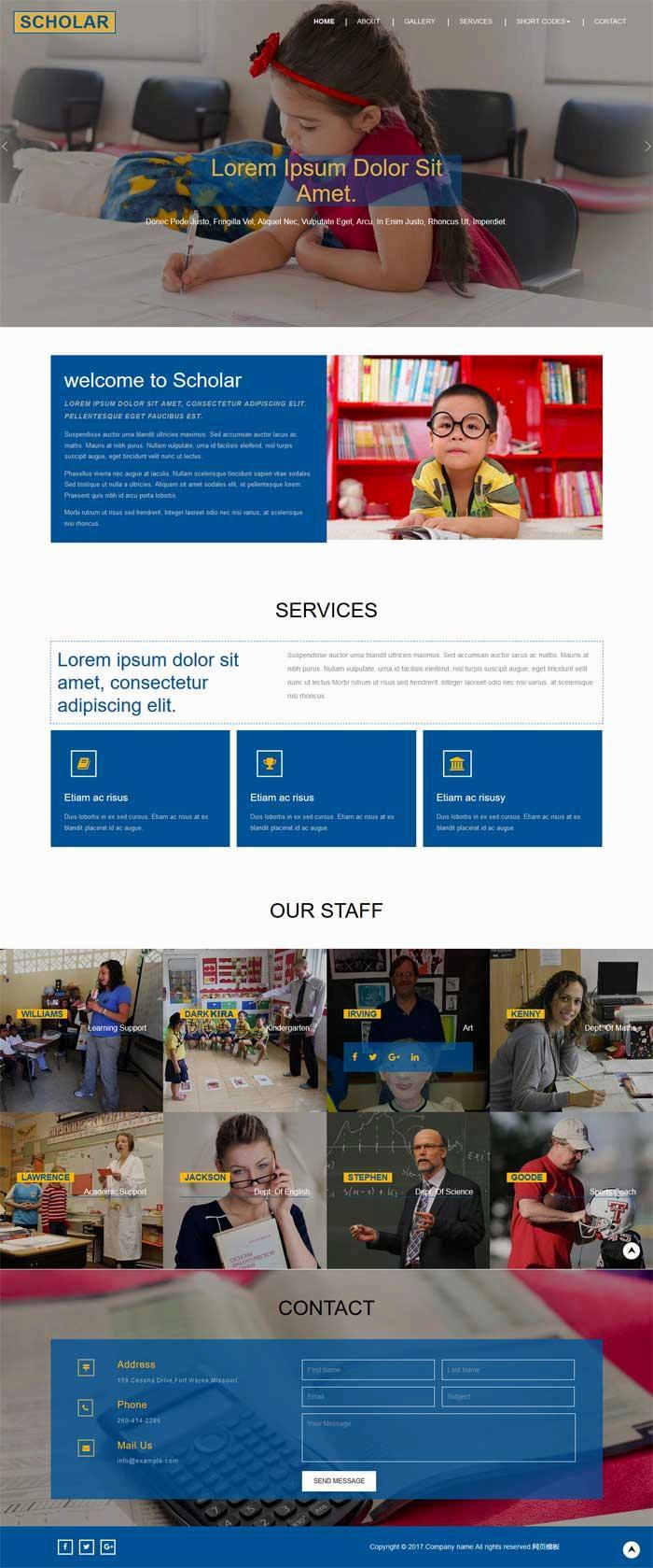 实用的儿童教育学校网站静态模板