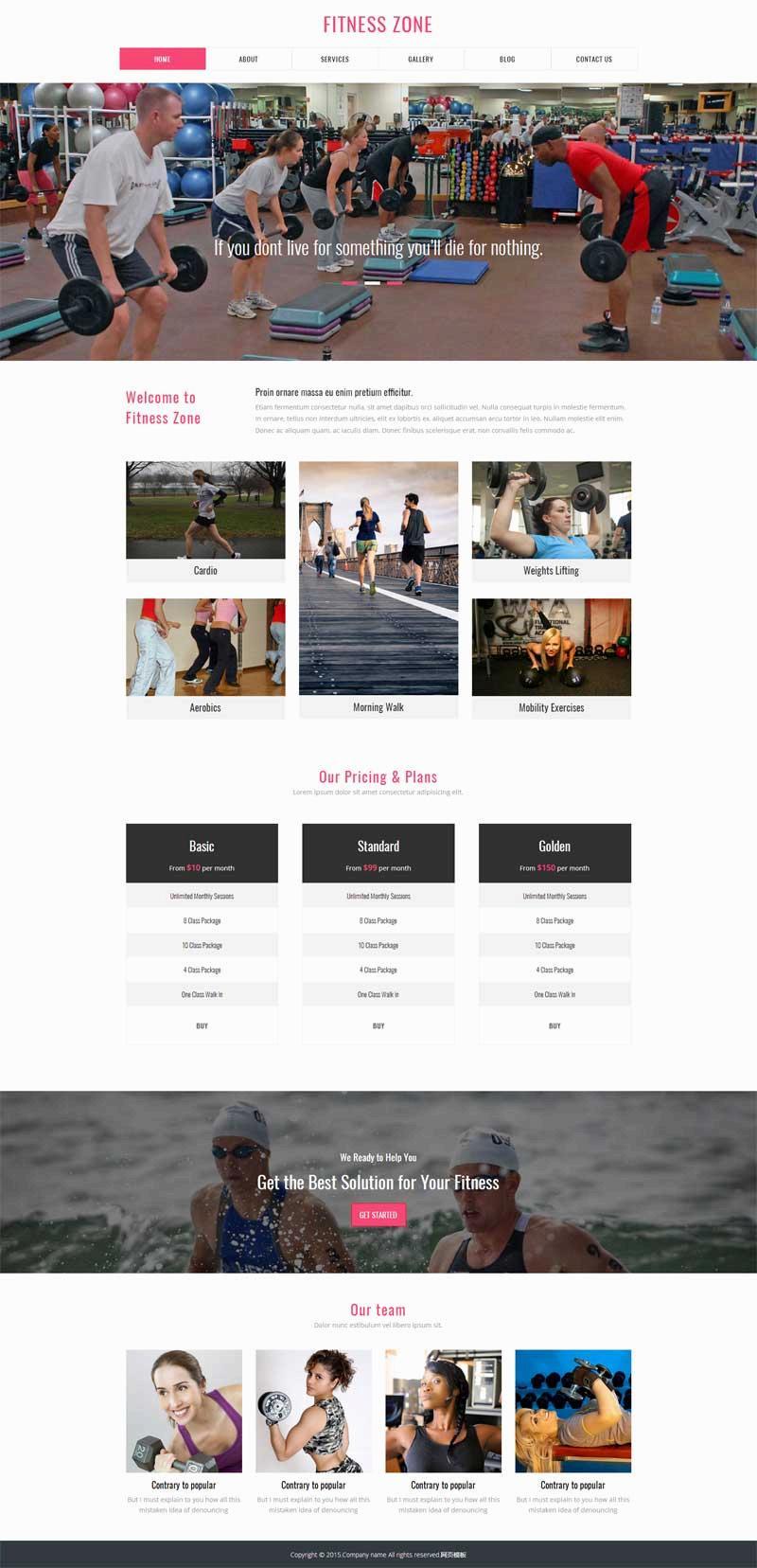实用的运动健身俱乐部网页模板html下载