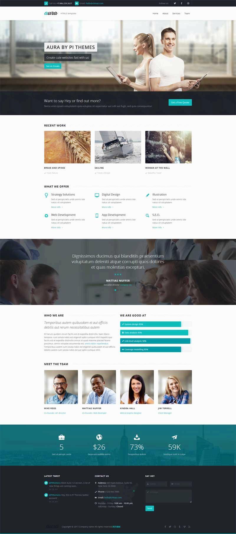 大气的商务合作公司网站html5模板