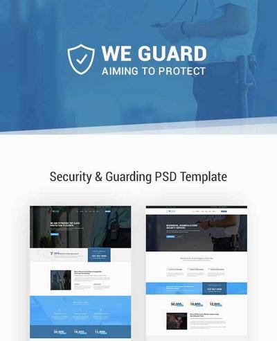 大气网络安全防护公司html整站网站模板