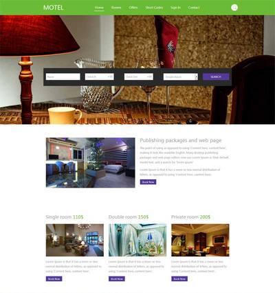 大气网上酒店预订html网站模板