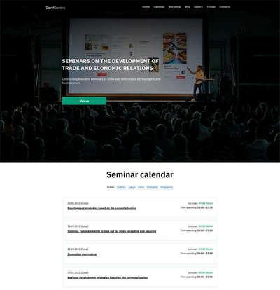会议活动主题着陆页html静态模板
