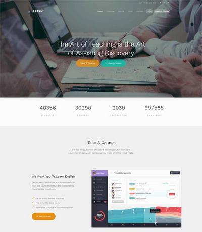 宽屏大气在线教育培训html5网站模板