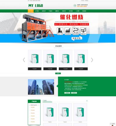 营销型制药兽药生产企业网站织梦模板(带手机站)