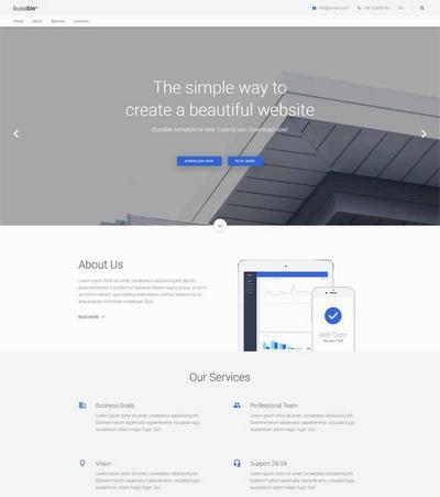 简洁app软件公司网站html模板