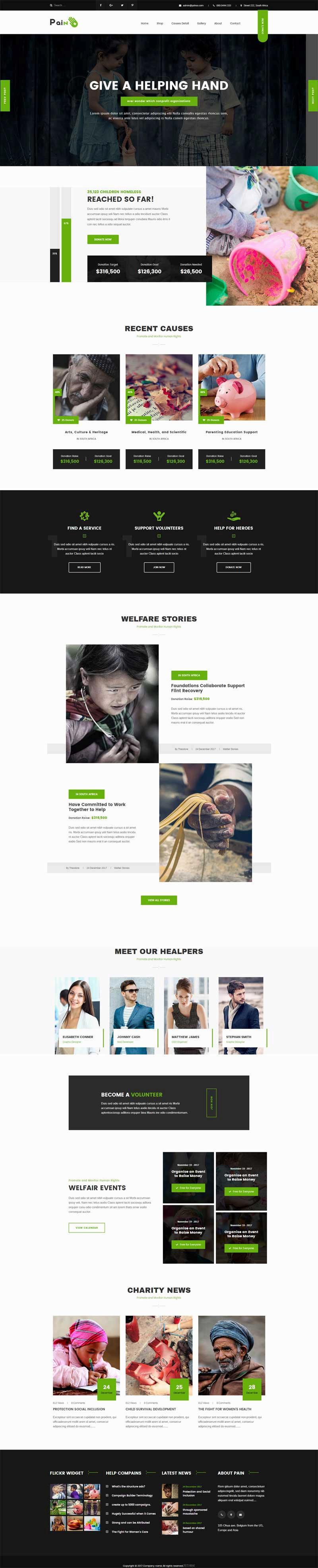 大气的国外公益众筹网平台页面模板html源码