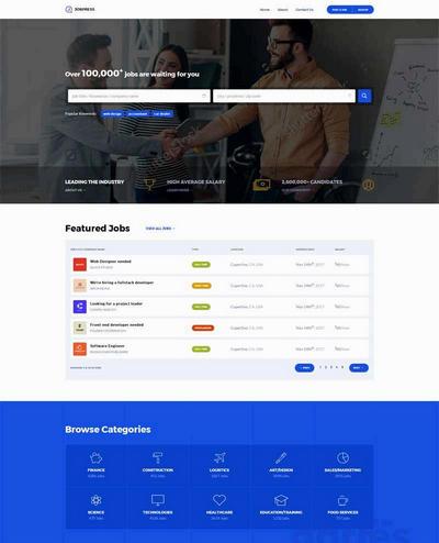 通用行业招聘平台html网站模板